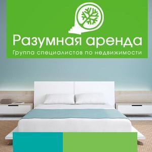 Аренда квартир и офисов Устинова