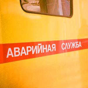 Аварийные службы Устинова