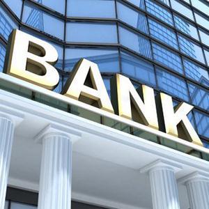 Банки Устинова