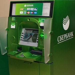 Банкоматы Устинова