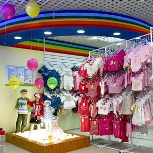 Детские магазины Устинова