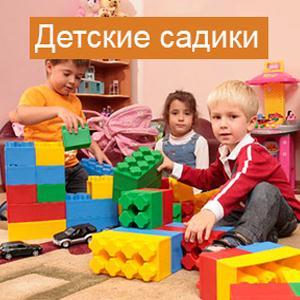 Детские сады Устинова