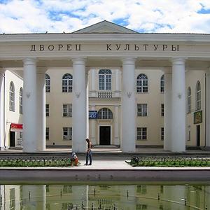 Дворцы и дома культуры Устинова
