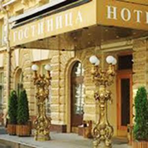 Гостиницы Устинова
