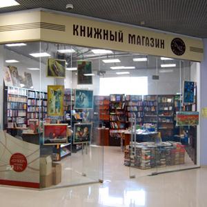 Книжные магазины Устинова