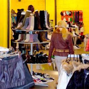 Магазины одежды и обуви Устинова