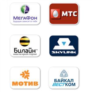 Операторы сотовой связи Устинова