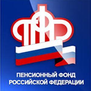Пенсионные фонды Устинова