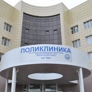 Поликлиники Устинова