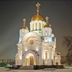 Религиозные учреждения Устинова