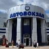 Автовокзалы в Устинове