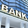 Банки в Устинове