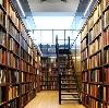Библиотеки в Устинове