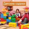 Детские сады в Устинове