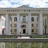 Дворцы и дома культуры в Устинове