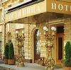 Гостиницы в Устинове
