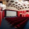 Кинотеатры в Устинове