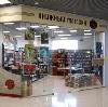 Книжные магазины в Устинове