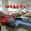 Магазины мебели в Устинове