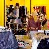 Магазины одежды и обуви в Устинове