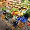 Магазины продуктов в Устинове