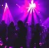 Ночные клубы в Устинове