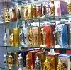 Парфюмерные магазины в Устинове