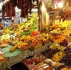 Рынки в Устинове