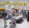 Спортивные магазины в Устинове