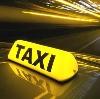 Такси в Устинове