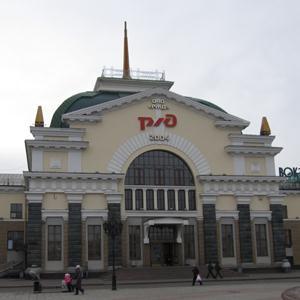 Железнодорожные вокзалы Устинова